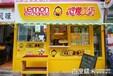 天津创业开店选择奶茶店水吧好奶茶铺加盟