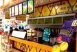 天津创业开店选择奶茶店水吧好饮品店加盟哪个牌子好