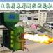 海特直銷環保節能生物質顆粒燃燒機