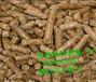 海特供应热值4200大卡生物质固体颗粒燃料生物质燃料