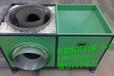 海特生物質煙氣混合熱風爐生物質顆粒熱風爐