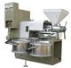 供应专利6YL系列环保型大豆冷榨全自动螺旋榨油机