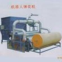 供应环保6MSTB-3型四罗拉双辊旧棉开棉机图片