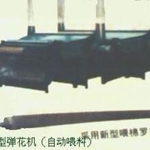 供应环保6MSTB1型四罗拉双辊旧毛线开松机图片