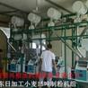 陕西磨面粉机