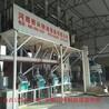 内蒙荞麦磨面机价格