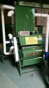 供應專利環保型SG系列吸塵式棉花鋸齒軋花機