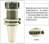 直销CNC刀柄加工中心ER弹性筒夹刀柄SK40-ER32-100刀把/DIN69871标准图片