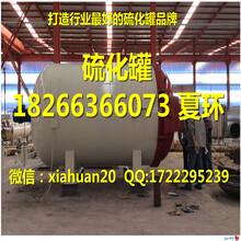 安泰机械大型3500mm复合材料热压罐鲁艺热压罐行业主要设备
