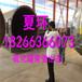 橡胶行业硫化罐产品品质领先1540胶管硫化罐价格