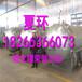 国内有知名度的安泰机械专业生产2050mm大型硫化罐蒸汽硫化罐电加热胶辊硫化罐设备
