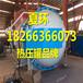 玻璃纤维热压罐LY2030汽车配件热压罐加工周期短