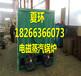 北京0.5吨电磁蒸汽发生器出气稳定电磁锅炉