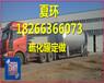 大型输油胶管硫化罐操作须知-胶辊硫化罐操作规范