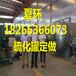 厂家促销1740电干烧空气硫化罐用于胶鞋布鞋硫化罐工艺
