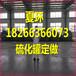 碳钢LY4570巨型硫化罐生产厂家首选有经验硫化罐制造商
