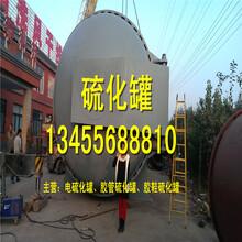 新型电干烧空气硫化罐LY2540mm专业订购硫化罐厂家选安泰机械