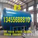 新款LU2040mm大型硫化罐-卧式滚筒包胶硫化罐设计温度180度