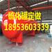 龙达LY1870mm间接蒸汽硫化罐高温循环温度均匀性好