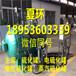 新型3050电加热硫化罐电蒸汽硫化罐创新发展