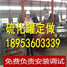 大型矿山胶辊硫化罐生产厂家首选恒丰机械供应商