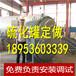 供应山西省衬胶硫化罐价格全自动硫化罐加工厂