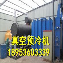 大型环保电加热食品降温设备果蔬降温保鲜设备
