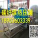 龍達供應汽車尾翼熱壓罐碳纖維熱壓罐型號專業制造品質保證