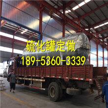 龙达机械大型3500mm复合材料热压罐热压罐行业主要设备