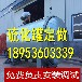 自动化的橡胶硫化设备滚筒包胶硫化罐市场销量好