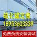 橡胶硫化罐生产厂家-电加热硫化罐厂家直销、品质卓越