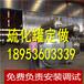 国内有知名度的龙达机械专业生产2050mm大型硫化罐蒸汽硫化罐电加热胶辊硫化罐设备