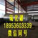 龙达机械供应电加热硫化罐专业橡胶硫化罐创新