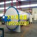 供應菏澤楊木改性工藝-真空木材干燥罐-木材浸油罐廠家