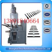 上海全自動套筒攻絲機生產廠家