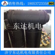 定做K3给煤机K4给料机用环形钢丝带加钢丝皮带