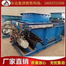 GLL1000/7.5/S链式给煤机厂家直销链板式给煤机价格