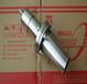 高精度红外测温仪H-GY系列,金属表面测温仪