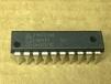 桂林IC电子料回收