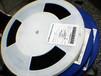 芜湖回收贴片电容电阻
