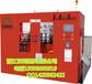 上海冷风扇冰盒冰晶壶吹塑机