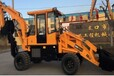 品质保证挖掘装载机全工煤矿用挖掘装载机