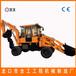 热销挖掘装载机两头忙全工轮式挖掘装载机