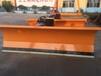 供应推雪板10米加长推雪板
