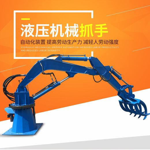 中山固定式液壓機械臂,多功能抓鋼機怎么樣