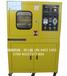 锡化XH-406B压片机双层面板可压薄片标准片