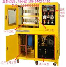 XH-406B塑料压片机PVC压片机、橡胶硫化机图片
