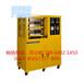 2017东莞锡华50T四柱型平板液压硫化机、电加热水冷却热压机