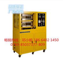 2017东莞锡华50T四柱型平板液压硫化机、电加热水冷却热压机图片