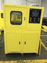 国外配置XH-406B油压四柱型实验塑料平板硫化机图片